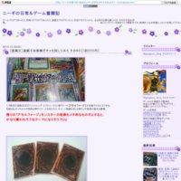 ニーギの日常&ゲーム奮闘記